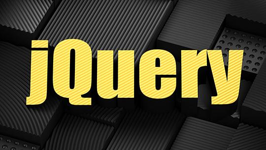 자바스크립트+jQuery 기초부터 실무까지 제대로 배우기 (중급) Part.2 jQuery 소개
