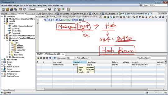 Modern PHP (모던 PHP) 제대로 배우기 중급 Part.2-2