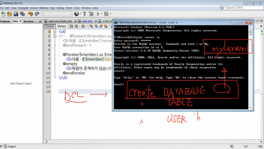 PHP 프레임워크, Laravel(라라벨) 프로그래밍 기초 Part.2