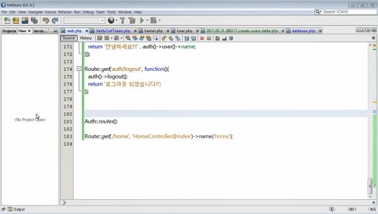 PHP 프레임워크, Laravel(라라벨) 프로그래밍 기초 Part.3
