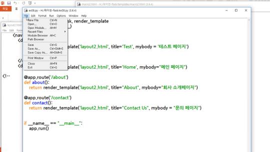 Python(파이썬) 웹프로그래밍 - Flask(플라스크) 제대로 배우기 Part.2 (기초2)
