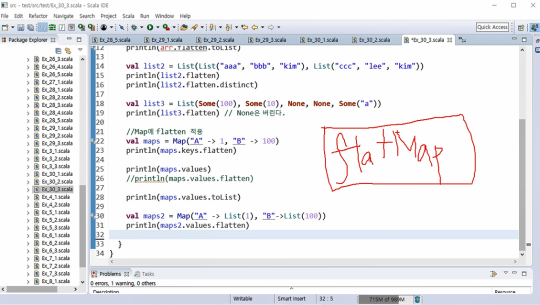 Scala(스칼라) 프로그래밍 제대로 배우기 Part.3 (중급)
