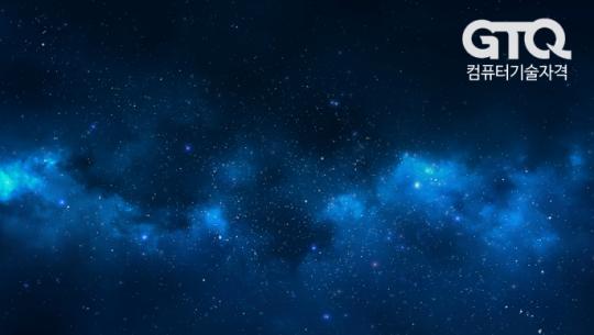 GTQ 포토샵 CS6 - 1급 핵심기능 배우기