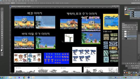 누구나 쉽게 만들수 있는 게임 그래픽 제작 (2D슈팅게임) Part.1