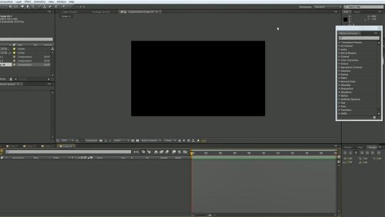 누구나 쉽게 실무 2D 애니메이션 만들기 Part.4 (애프터이펙트)