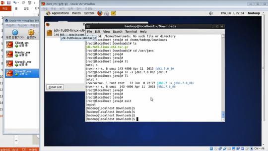 빅데이터 분석을 위한 Hadoop(하둡) 프로그래밍 Part.1-2