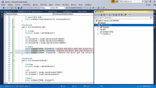 ASP.NET MVC5 프레임워크를 이용한 웹개발 Part.3 (기초3)