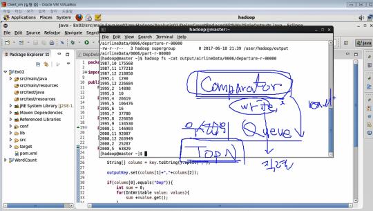 빅데이터 분석을 위한 Hadoop(하둡) 프로그래밍 Part.2-2