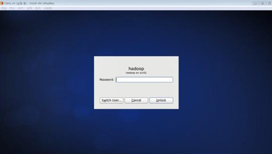 빅데이터 분석을 위한 Hadoop(하둡) 프로그래밍 Part.3-2